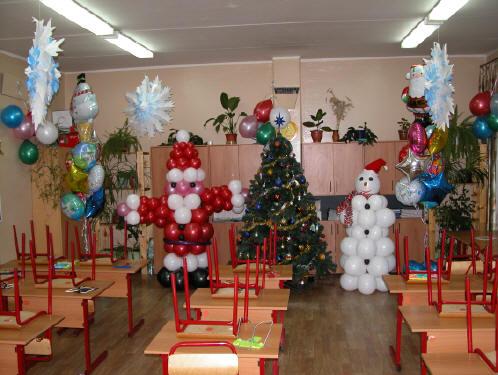Как украсить школьный кабинет на новый год